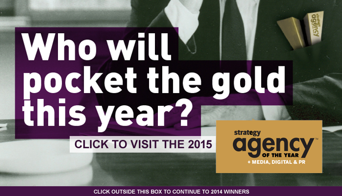 Ad for the AOY 2015 awards
